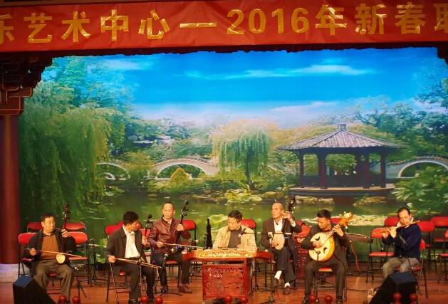 广东音乐艺术中心2016新春联谊活动